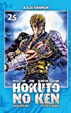 Acheter Hokuto no Ken - Fist of the north star volume 25 sur Amazon