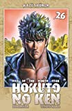 Acheter Hokuto no Ken - Fist of the north star volume 26 sur Amazon