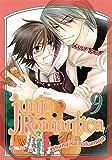 Acheter Junjo Romantica volume 9 sur Amazon
