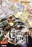 Acheter Crimson Spell volume 1 sur Amazon