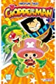 Acheter Chopperman volume 2 sur Amazon