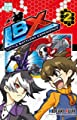 Acheter Little Battlers Experience volume 2 sur Amazon