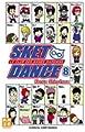 Acheter Sket Dance volume 8 sur Amazon
