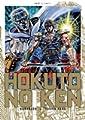 Acheter Hokuto no Ken Deluxe volume 4 sur Amazon