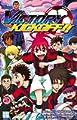 Acheter Victory KickOff volume 2 sur Amazon