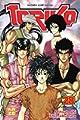 Acheter Toriko volume 28 sur Amazon