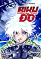 Acheter Riku-do volume 1 sur Amazon