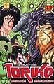Acheter Toriko volume 37 sur Amazon