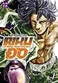Acheter Riku-do volume 4 sur Amazon