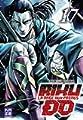 Acheter Riku-do volume 17 sur Amazon