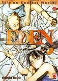 Hiroki Endo: Eden t01 (French Edition)