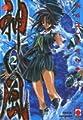Acheter Kamikaze volume 2 sur Amazon