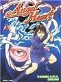 Acheter Angel Heart volume 3 sur Amazon