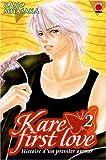 Miyasaka, Kaho: kare first love t.2