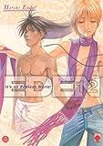Endo, Hiroki: eden t.12