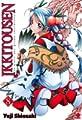 Acheter Ikkitousen volume 8 sur Amazon