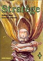 Stratège, tome 8 by Mori Hideki
