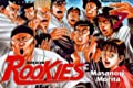 Acheter Rookies volume 7 sur Amazon