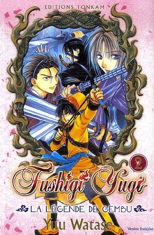 fushigi-yugi-la-legende-de-gembu-vol-2