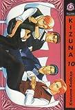 Acheter Kizuna volume 10 sur Amazon