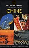 DAMIAN HARPER: CHINE N.E.