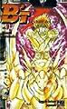 Acheter B'Tx volume 7 sur Amazon