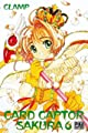 Acheter Card Captor Sakura volume 6 sur Amazon