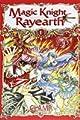 Acheter Magic Knight Rayearth volume 1 sur Amazon