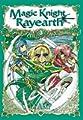 Acheter Magic Knight Rayearth volume 3 sur Amazon