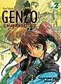 Acheter Genzo le marionnettiste volume 2 sur Amazon
