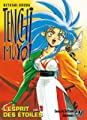 Acheter Tenchi Muyo volume 1 sur Amazon