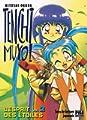 Acheter Tenchi Muyo volume 2 sur Amazon