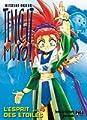 Acheter Tenchi Muyo volume 4 sur Amazon