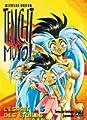 Acheter Tenchi Muyo volume 5 sur Amazon