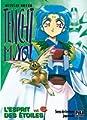 Acheter Tenchi Muyo volume 6 sur Amazon