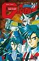 Acheter Gundam G-Unit volume 1 sur Amazon