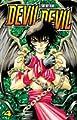 Acheter Devil Devil volume 4 sur Amazon