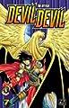 Acheter Devil Devil volume 7 sur Amazon