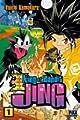 Acheter King of Bandit Jing volume 1 sur Amazon