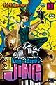 Acheter King of Bandit Jing volume 3 sur Amazon