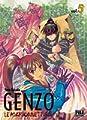 Acheter Genzo le marionnettiste volume 5 sur Amazon