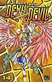 Acheter Devil Devil volume 14 sur Amazon