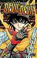 Acheter Devil Devil volume 15 sur Amazon