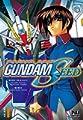 Acheter Mobile Suit Gundam Seed volume 1 sur Amazon