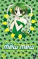 Acheter Tokyo Mew Mew volume 3 sur Amazon