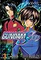 Acheter Mobile Suit Gundam Seed volume 3 sur Amazon