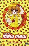 Mia Ikumi: Tokyo Mew Mew, Tome 4 (French Edition)