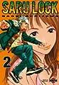 Acheter Saru Lock volume 2 sur Amazon