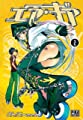 Acheter Air Gear volume 2 sur Amazon