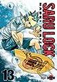Acheter Saru Lock volume 13 sur Amazon